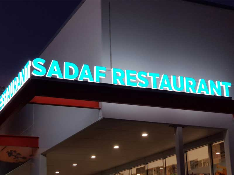 CNC Router was also used in building the sign for Sadaf Restaurant